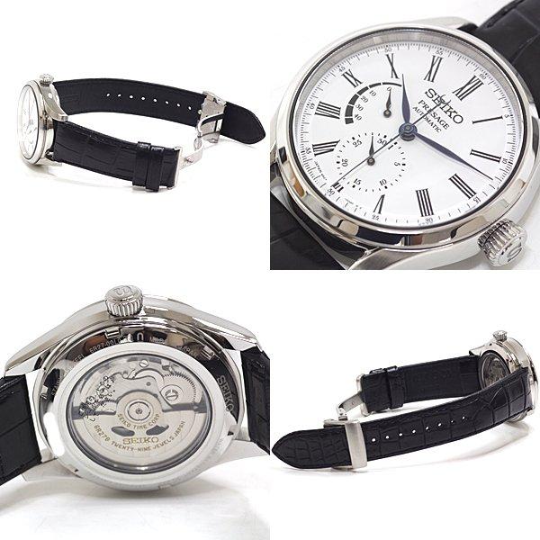 日本の繊細な技術によって作られた セイコー メンズ腕時計 プレサージュ プレステージのご紹介です。