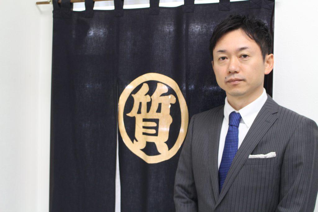 代表取締役 渡辺 圭一郎