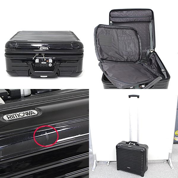 商品アップしました!リモワ スーツケース 機内持ち込みサイズ  27L 中古