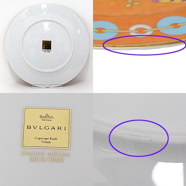 おすすめ商品!BVLGARI ローゼンタール 絵皿 31cm プレート