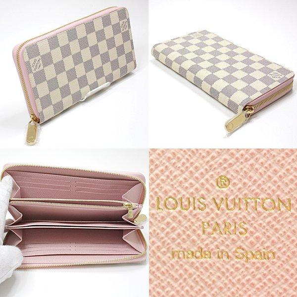 定番人気だからこそ、やっぱり使いやすい!Louis Vuitton ダミエ・アズール ジッピー・ウォレット N63503 のご紹介です。