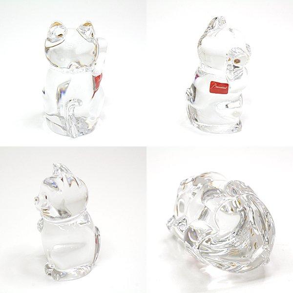 日本生まれのラッキーモチーフ「まねき猫」を透明感のあるバカラのクリスタルでデザイン!幸運のお守りにいかがですか?