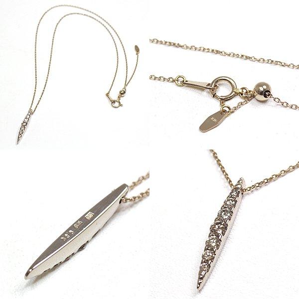 リーフ型モチーフのモード感たっぷりなフォルムが魅力のカシケイ ブラウンダイヤモンド ネイキッド ネックレス!のご紹介です。