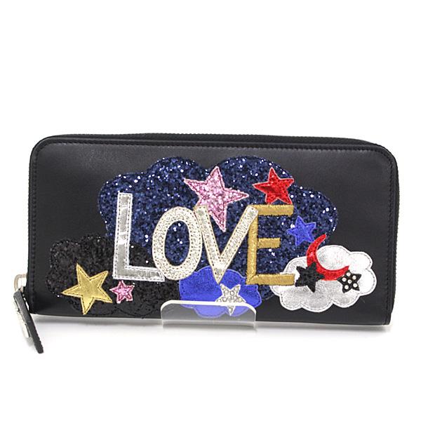 1月16日は「一粒万倍日×天赦日」! お財布の買い替えや使い始めに最良の日です!!