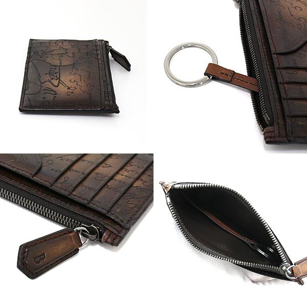 フランスの高級紳士ブランド ベルルッティ キーリング付きコインケースのご紹介です。
