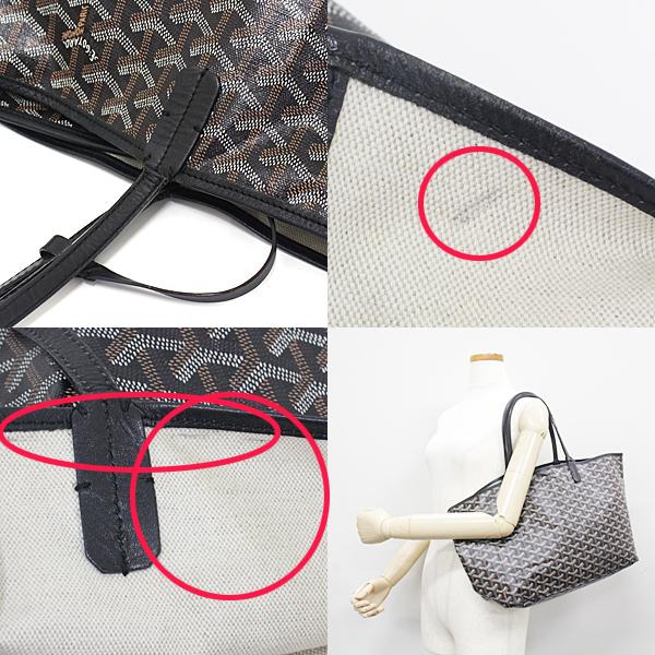 カジュアルなイメージのトートバッグにエレガントなエッセンスが光る ゴヤールの「サンルイ PM トートバッグ」