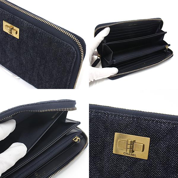 伝説のバッグとも言われているシャネルのアイコン的存在『2.55』の金具をフロントにデザインしたロングジップウォレットのご紹介です。