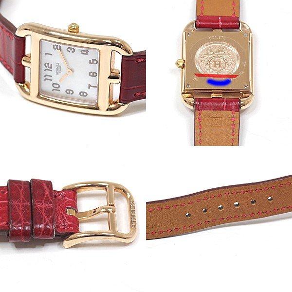 ピンクゴールドの輝きが美しい エレガントな時計のご紹介です。
