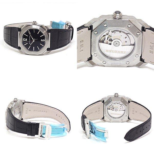 幸運を呼び込む 八角形モチーフのBVLGARI ブルガリ メンズ腕時計 オクトソロテンポ BGO38S はいかがですか?