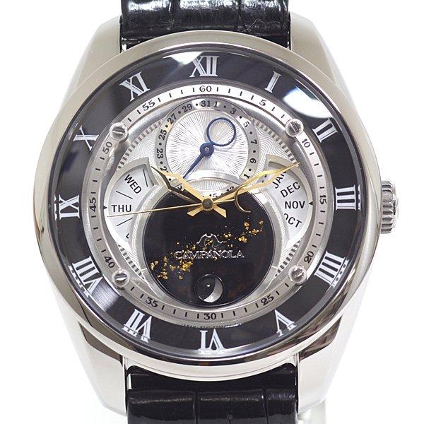 宇宙のロマンを感じさせる シチズン メンズ腕時計 カンパノラ エコドライブ フレキシブルソーラー腕時計 のご紹介です。