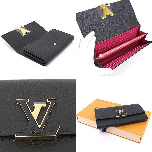 エレガントさと機能性を追求したウォレット Louis Vuitton  ポルトフォイユ・カプシーヌ ノワール のご紹介です。