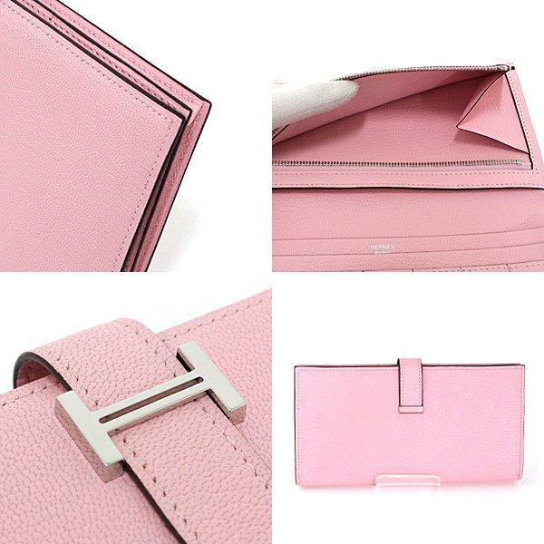明るい桜色のお財布で気持ちよく新年を迎えてみませんか?