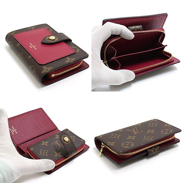 デザイン性 機能性 共に優れた LOUIS VUITTON  ポルトフォイユ・ジュリエット 二つ折り財布 M69433 未使用品 入荷致しました!