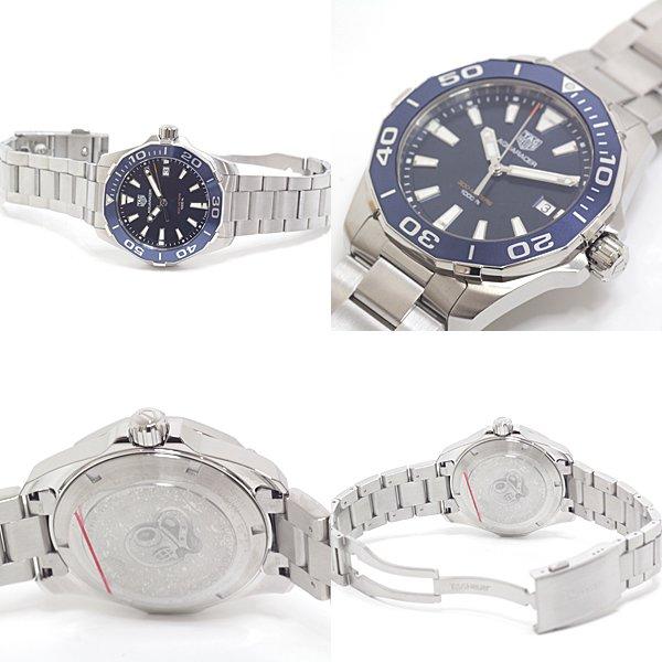 様々なシーンで高い信頼性を誇る タグホイヤー メンズ腕時計 アクアレーサー のご紹介です。