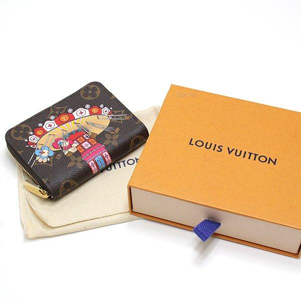 ルイ・ヴィトンのマスコット「ヴィヴィエンヌ」がキュートなデザイン!日本限定のスペシャルエディションアイテムです♬